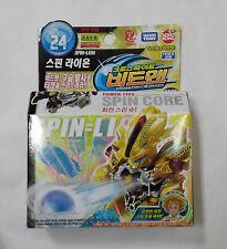 TAKARA CROSSFIRE B-DAMAN(FIGHT B-DAMAN) : SPIN LION CB24