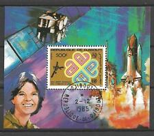 Cosmos Djibouti (28) bloc oblitéré