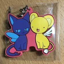 Card Captor Sakura keychain. *Kero-chan and Suppi!