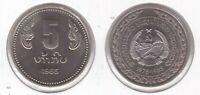 LAOS - RARE 5 KIP UNC COIN 1985 YEAR KM#38 10th ANNI REPUBLIC