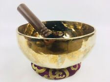 "7"" (Throat Chakra) Traditional Hand Made Tibetan Healing Singing Bowl - 740g ॐ"