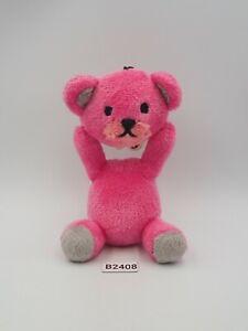 "Control Bear B2408 Pink Strap Mascot Furyu Plush 5"" Toy TAG Doll Japan"