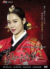 Cruel Palace: War of Flowers - 2013 Korean DVD - English Subtitle