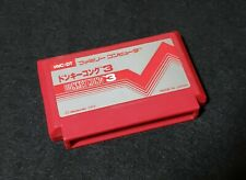 [ FC ] DONKEY KONG 3  - Arcade Action -  Nintendo Famicom JAPAN - NES