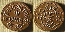 India Kutch : 1920/VS1976  1 Dokdo  RB.CH.UNC   #47  IR7783