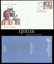 Santidev Rabindra Sangeet FDC Foldr Tagore Music Singer Musical Instrument India
