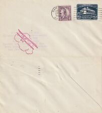 US 1932 8 CENT NEW RATE FIRST DAY COVER FLOWN FROM SAN JOSE CALIF