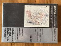 "Yoshikazu Yasuhiko Drawings for Animation from ""Mobile Suit Gundam"" Book"