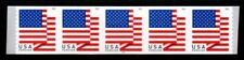 #5262 Flag SAG  PNC5  PL#P111 - MNH