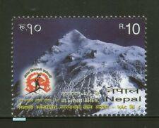 Nepal 2012 Mount Everest Nature Flag Stamp 1v MNH