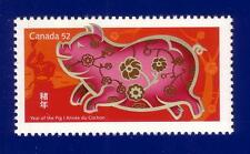 Canada 2007 Year of the Pig Stamp (#2201) MNH !