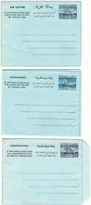 Kuwait 1959-60 Aerogrammes, Scarce lot of 3 Different Early Unused, H&G #FG8-10
