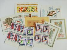 stamps/Russia.Soviet union/sports