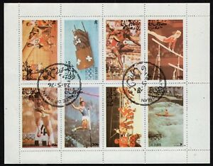 STATE OF OMAN, USED MINI SHEET OF 8 OLYMPIC GAMES & SPORTS, YEAR 1976