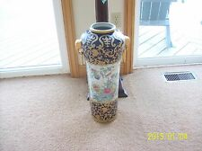 Qianlong Chinese Antique Famille Rose Bird & Floral Elephant Handles Gilded