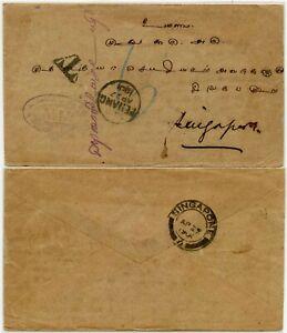 SINGAPORE POSTAGE DUE PLPP HANDSTAMP PENANG TAXE UNPAID 27 APRIL 1901 STRAITS