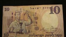Israel 10 Lirot 1958 Condition Black Serial Banknote