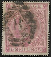 1867 QV SG126 5s Rose AG Plate 1 Good Used CV £675+