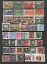Yugoslavia 1918 - 1919 MH or fine used collection, 79 stamps
