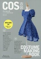 Costume Making Book - Basic /Japanese Sewing Clothes Pattern Book