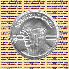 "1991 Egypt Egipto مصر Ägypten Silver Coins "" Muhammed Abdul Wa Haab "" , 5 P"