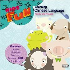 He Cuishan, Cuishan - Kid's Fun Learning Chinese Language [New CD]