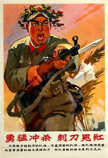 Chinese Army Propaganda Charge Courageously War  Poster Print