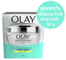 50g OLAY White Radiance Brightening Intensive Day Cream UV Protection SPF24 PA++