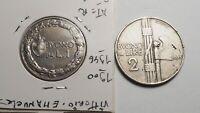 ITALIE-2 MONNAIES 1 LIRE 1922 ,2 LIRES 1925