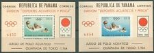 OLYMPIC - PANAMA Mi # Bl 21/2 Mint NH VF