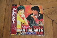The Best of Martial Art Films 1971-88 Laserdisc LD NTSC Japan New Bruce Lee Chan