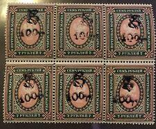 1920, Armenia, 161, MNH, Block of 6