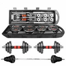 Home Gym Adjustable Weight Dumbbellx Set,Connecting Rod 50KG/110LB