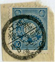 JAPAN MARUICHI POSTMARK 1870s OMI HIKONG