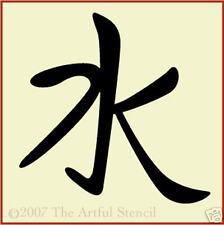 WATER FENG SHUI STENCIL  - ASIAN - The Artful Stencil