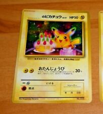 Happy Birthday Pikachu LV.17 No.025 Pokemon Ultra Rare Japanese Promo Holo Foil