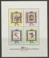 HUNGARY SGMS1841a 1962 35th STAMP DAY MNH