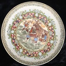 19th Century Japanese Satsuma Charger - Carson, Pirie, Scott & Co. - Chicago