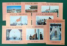 PRC China J-10 Tiananmen Square Flag Raising Ceromony.  S/S Sets of 8. MNH