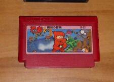 GAME/JEU FAMICOM NITENDO NES JAPANESE VERSION Ninja-kun Majou No Bouken JF-03