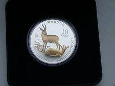 Kirguistán, Kyrgyzstan, 10 som 2013-kropfgazelle. plata, pp, con estuche