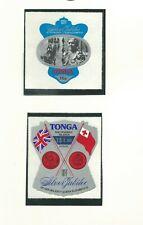 Tonga - QEII Silver Jubilee 1952-1977 Mint NH