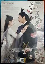Chinese Drama DVD: Eternal Love 三生三世十里桃花 (HD)_All Region_Good Eng Sub_FREE SHIP'