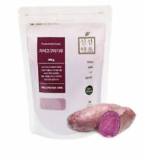 100% Natural Pure Purple Sweet Potato Powder Row Fresh High Purity Grade A 300g