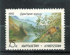 UCCELLI & NATURA - BIRDS & NATIONAL PARKS KYRGYZSTAN 1992