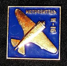 VINTAGE PIN Soviet Airplane USSR Aircraft I-16 FIGHTER