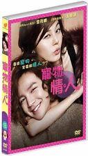 "Kim Ha Neul ""You're My Pet"" Jang Keun Suk Korea Romance Region 3 DVD"