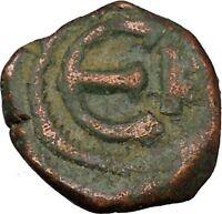 JUSTIN II 565AD Ancient Medieval Byzantine Coin Pentannumium Monogram i35217
