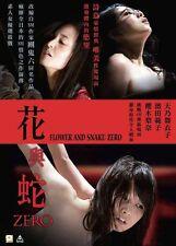 "Hamada Noriko ""Flower And Snake: Zero"" Hashimoto Hajime Japan 2014 Region 3 DVD"