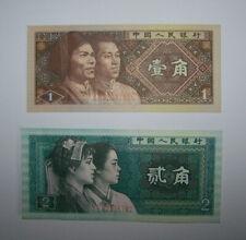CHINE - CHINA - BILLET - 1 JIAO (UNC) & 2 JIAO (XF) - 1980